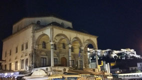 Monastiraki Center Ltd, Platia Monastirakiou, Atenas, Grecia